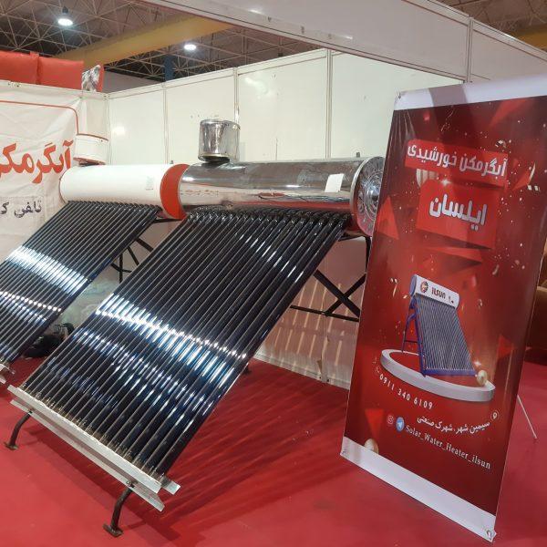 مزایای استفاده از آبگرمکن خورشیدی