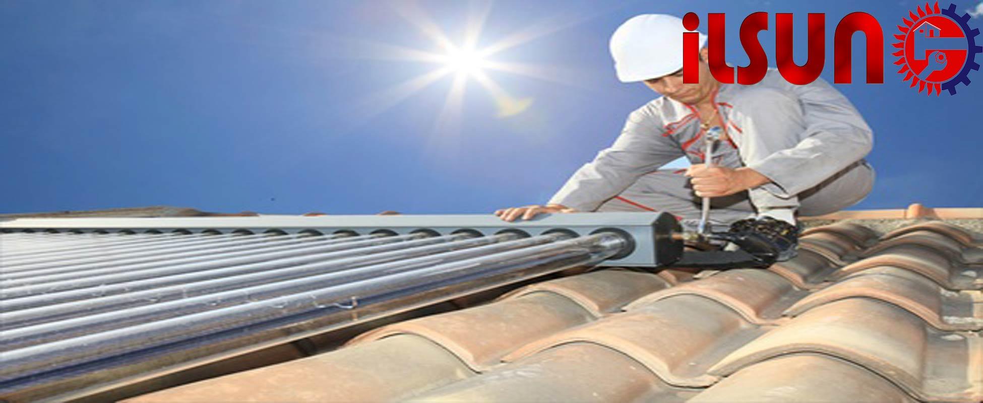 قسمت های اصلی یک آبگرمکن خورشیدی . خرید آبگرمکن خورشیدی