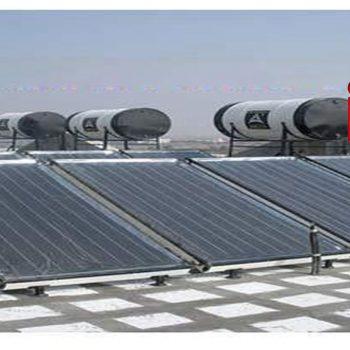 آیا آبگرمکن خورشیدی قابل استفاده در ساختمان های بزرگ و مصارف پرفشار می باشد ؟